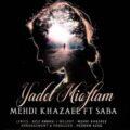 Mehdi Khazaee 120x120 - دانلود آهنگ سینا درخشنده گل نازم