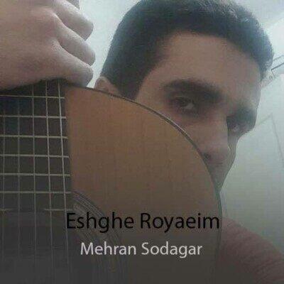 Mehran Sodagar 400x400 - دانلود آهنگ مهران سوداگر عشق رویاییم