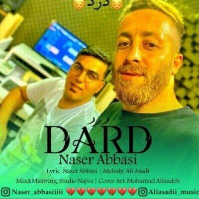 Naser Abbasi 400x400 - دانلود آهنگ ناصر عباسی درد