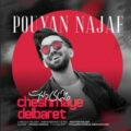 Pouyan Najaf 120x120 - دانلود آهنگ امیر سینکی بی اراده