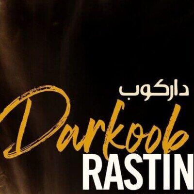 Rastin 400x400 - دانلود آهنگ راستین دارکوب