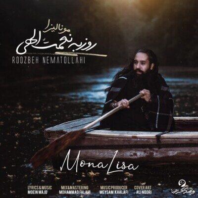 Roozbeh Nematollahi 400x400 - دانلود آهنگ روزبه نعمت الهی مونالیزا