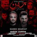 Saeed Shariat 120x120 - دانلود آهنگ سعید شریعت جنون