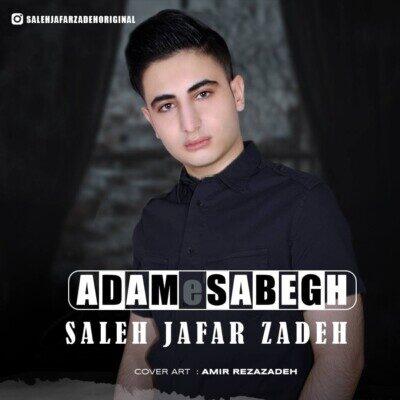 Saleh Jafar Zadeh Adame Sbegh 400x400 - دانلود آهنگ صالح جعفرزاده آدم سابق