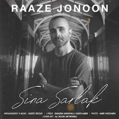 Sina Sarlak 400x400 - دانلود آهنگ سینا سرلک راز جنون