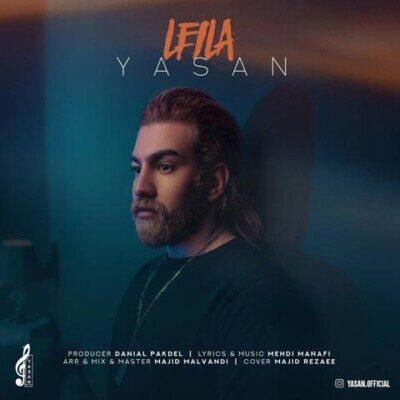 Yasan 1 400x400 - دانلود آهنگ یاسان لیلا