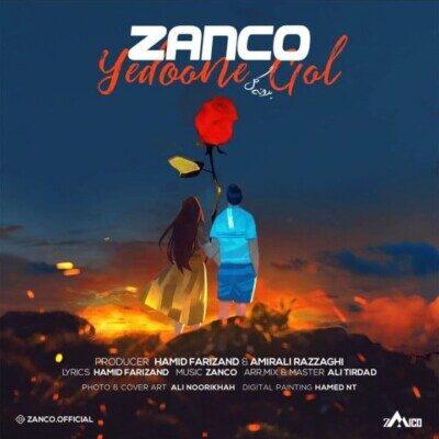 Zanco 2 400x400 - دانلود آهنگ زانکو یدونه گل