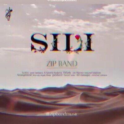 Zip Band 400x400 - دانلود آهنگ زیپ بند سیلی