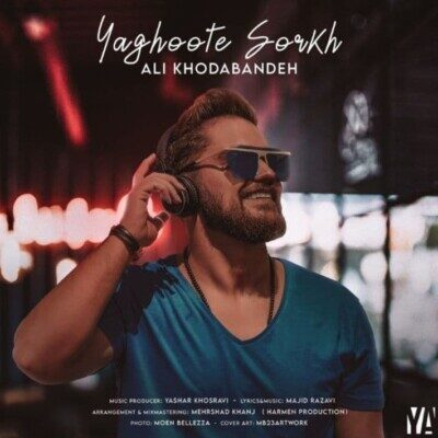 Ali Khodabandeh 400x400 - دانلود آهنگ علی خدابنده یاقوت سرخ
