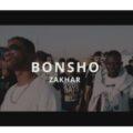 Bonsho 120x120 - دانلود آهنگ کامل من همش بهونه آوردم که