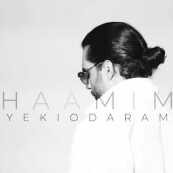 Hamim - دانلود آهنگ حامیم یکیو دارم
