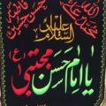 Hasan 120x120 - دانلود مجموعه مداحی های مرتضی باب