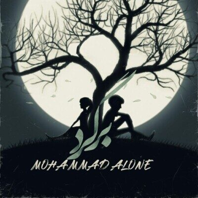 Mohammad Alone 400x400 - دانلود آهنگ محمد الان برگرد