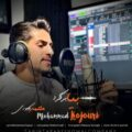 Mohammad Kojori 120x120 - دانلود آهنگ وحید مرادی ببر بنگال