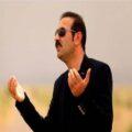 Mohsen 120x120 - دانلود آهنگ پلاک و پلاک زنگ و زنگ مال و مال از امیر حافظ رنجبر ریمیکس