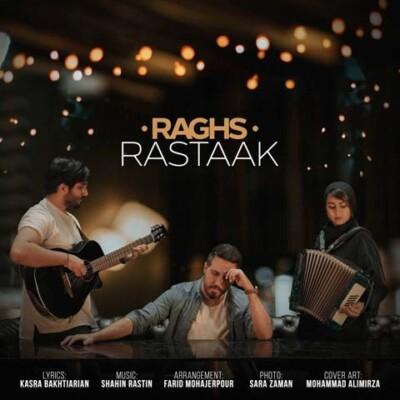 Rastaak - دانلود آهنگ رستاک رقص