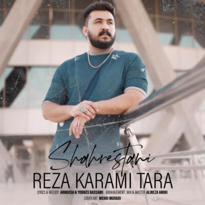 Reza 3 - دانلود آهنگ رضا کرمی تارا شهرستانی