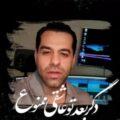 Reza Bahram 120x120 - دانلود آهنگ تیتراژ راز یک پرنده