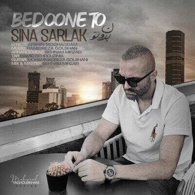 Sina Sarlak 1 400x400 - دانلود آهنگ سینا سرلک بدون تو