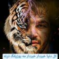 Vahid Moradi 2 120x120 - دانلود آهنگ محمد کجوری دردسر 2