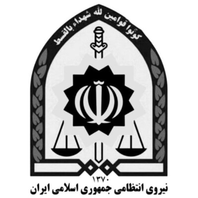 1 3 - دانلود مجموعه آهنگ های نیروی انتظامی