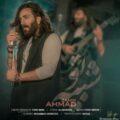 Ahmad Zandi 120x120 - دانلود آهنگ شاهین تیک ای وای