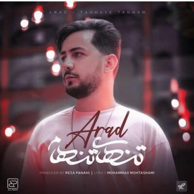 Arad - دانلود آهنگ آراد تنهای تنهام
