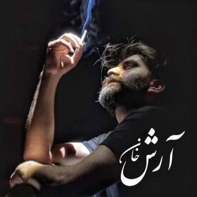 Arash Khan - دانلود آهنگ آرش خان عشق تلخ