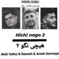 Armin 120x120 - دانلود آهنگ امیر حافظ هیچی نگو 2