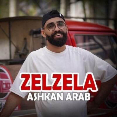 Ashkan Arab - دانلود آهنگ اشکان عرب زلزله