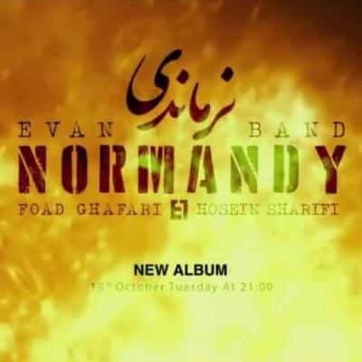 Evan Band - دانلود آلبوم ایوان بند نرماندی