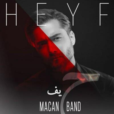 Macan Band 1 - دانلود آهنگ کامل ماکان بند حیف