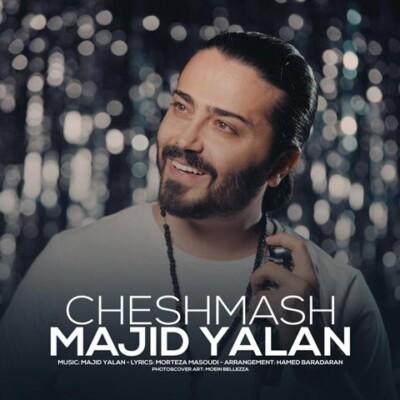Majid Yalan - دانلود آهنگ مجید یلان چشماش