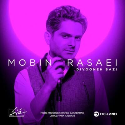 Mobin Rasaei Divoone Bazi - دانلود آهنگ مبین رسایی دیوونه بازی