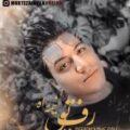 Morteza Javan 120x120 - دانلود آهنگ مجتبی تابدار عاشقی