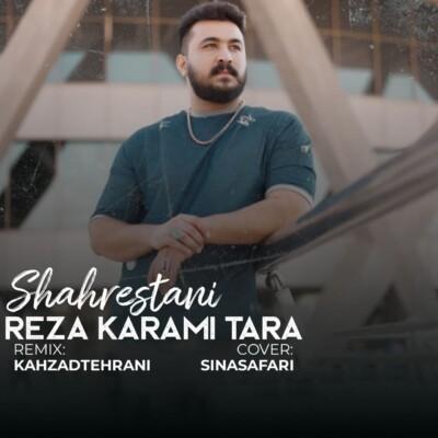 Remix - دانلود ریمکیس رضا کرمی تارا شهرستانی