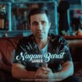 Samier 120x120 - دانلود آهنگ اصلی ای عشق چگونه ز تو من دل بتکانم