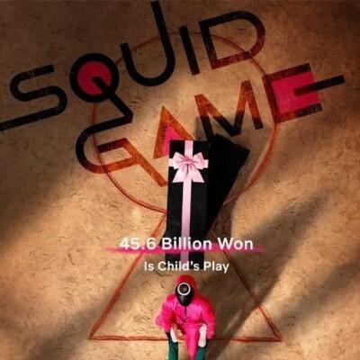 Squad game - دانلود آهنگ های سریال بازی مرکب Squad game