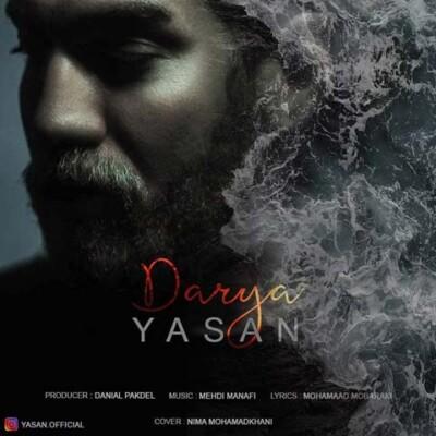 Yasan - دانلود آهنگ یاسان دریا