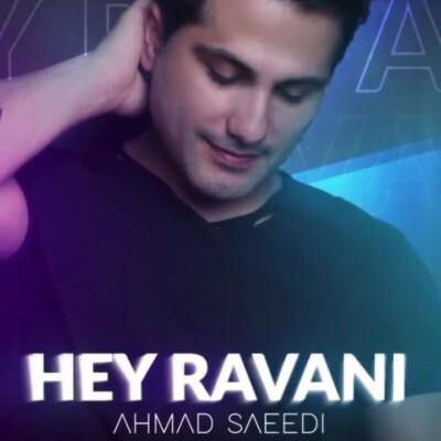 ahmad 1 - دانلود آهنگ احمد سعیدی هی روانی